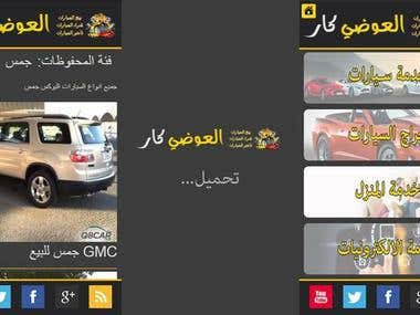 Alawadhi Car Mobile Application