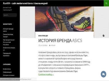 runkm.club - wordpress blog for local running club