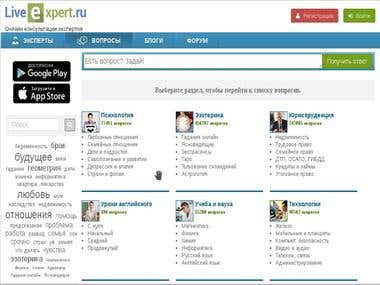 liveexpert.ru - online consultation platform