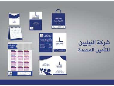 Nilen Company Limited Insurance