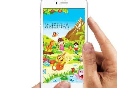 Gurukul - game app cover