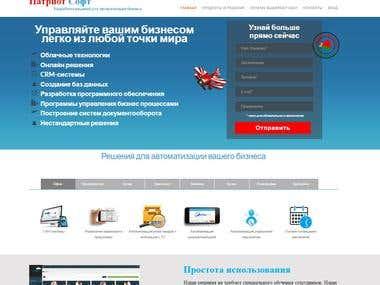 Site of business analytics
