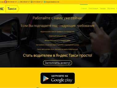 http://taxiyandex.com.ua/
