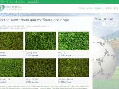 http://stolica.biz.ua