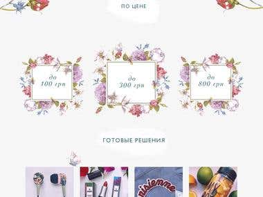 Gift guide page for Ecommerce website