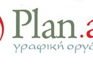 Plan art Logo