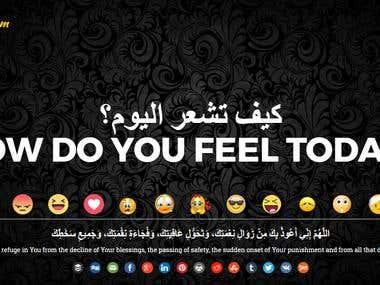 emoji Website