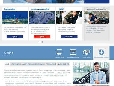 Insurance Company website.