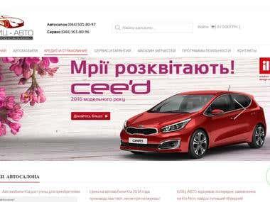 http://blitsavto.com.ua/
