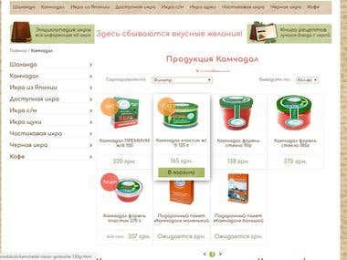 http://ikra-market.com.ua
