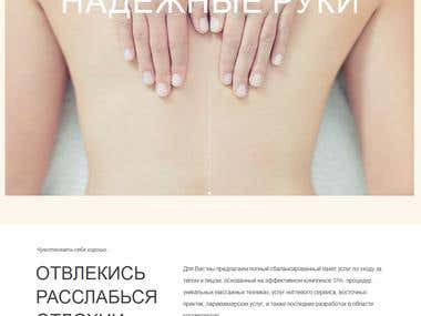 Website of SPA.