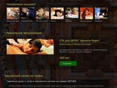 Massage website.