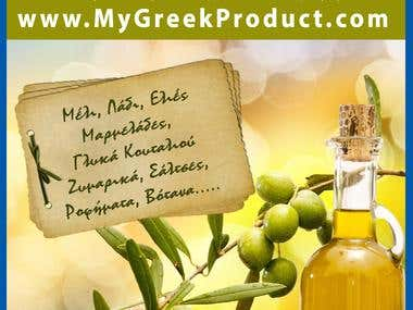 Flyer of My Greek Product