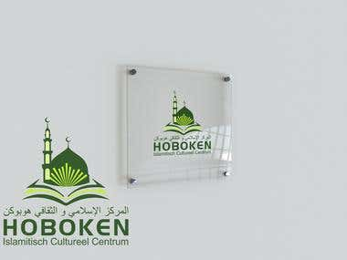 Logo Design for First Mosque in Hoboken  Belgium