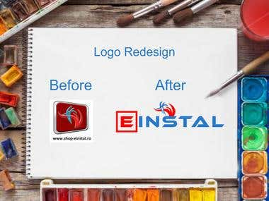 Re-Design a Logo