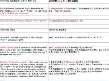 English-Chinese