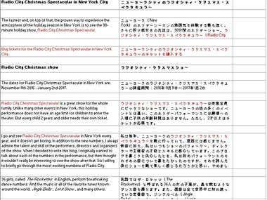 English-Japanese