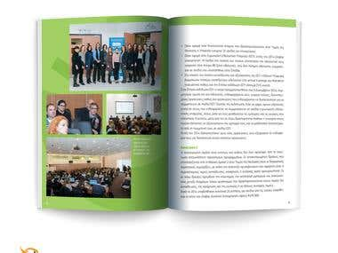 ONEK Annual Report 2014