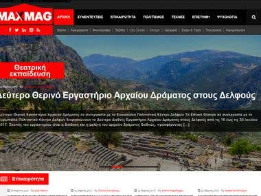 News website WordPress development - www.maxmag.gr