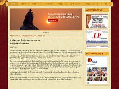 WELCOME TO DALESWAR SAMAJ WEBSITE