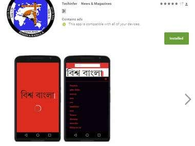 Android Application for a News Portal