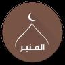 Al-Menbar