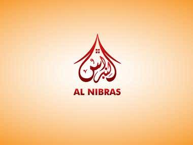 LOGO FOR AL NIBRAS COMPANY