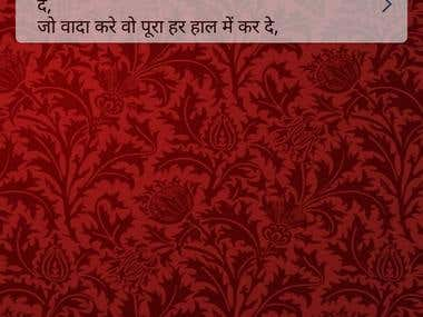 SSMASTI - Sahayri & Jokes