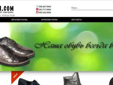 Ecommerce Web Development Online Store