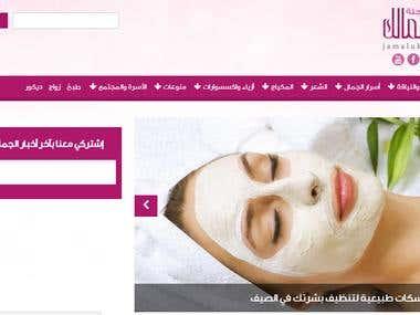 Jamaluk.com