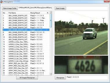 ALPR System (License Plate Recognition System