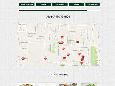 Site-directory of sausages manufacturer Barkad.kg