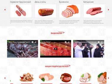 Site-directory of sausages manufacturer Riha.kg