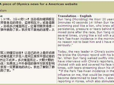 A piece of Olympics news for an American website
