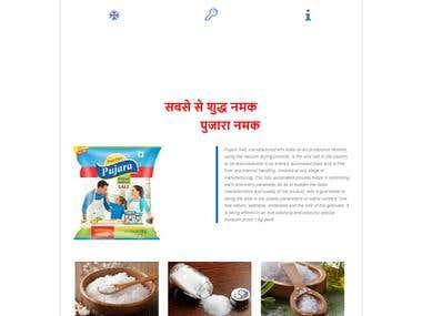 Pujara Salt