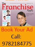 franchiseapply
