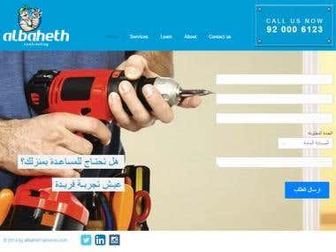 Albaheth Services