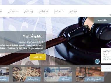 Aman - Web App