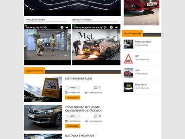 The video portal www.drive.kg