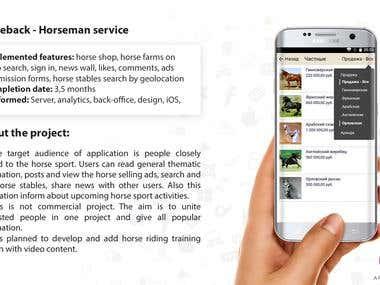 Horseman service