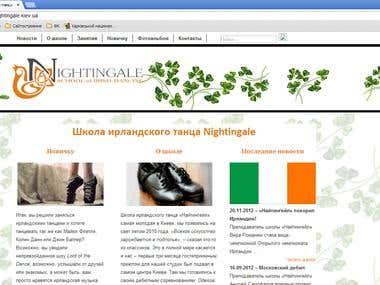 nightingale.kiev.ua