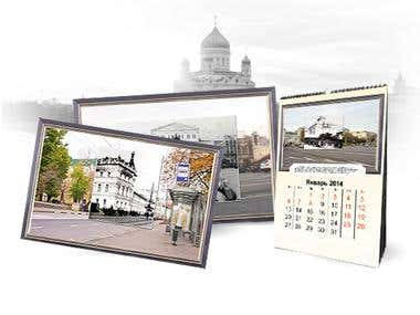 Moscow calendar А3