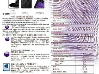 Technical documentation of the screen from English to Russia