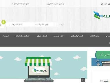 Akleel Shopping site