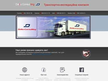 web site for freight transportation and logistics company