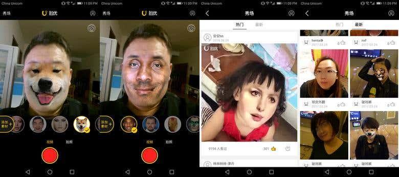 2 - Live Filter for iOS   Freelancer