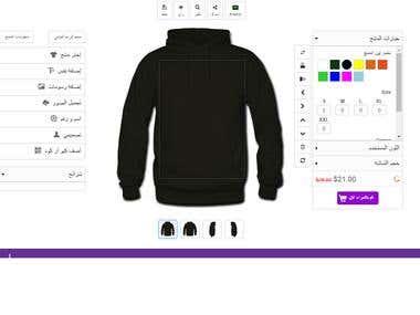 Online T-Shirt Designing