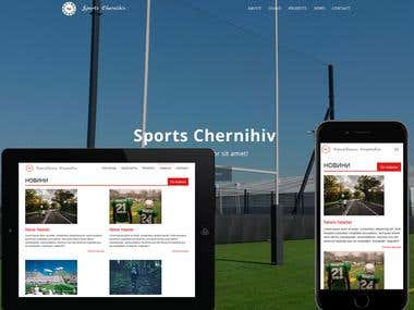 Sports Chernihiv