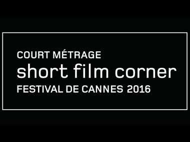 Trailer of El Amateur 2015