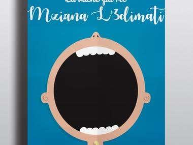 """Advertisement poster """"La Vache Qui Rit"""" (Laughing Cow)"""